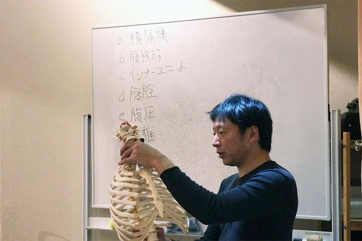 骨盤軸整体アドバンスセミナー