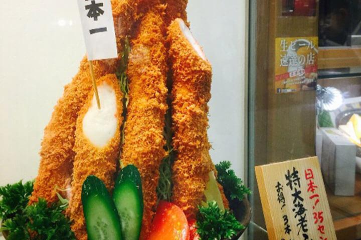 「骨盤軸整体ベーシックセミナー in 名古屋」満席となりました。