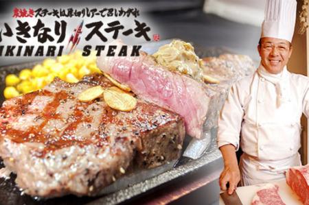 いきなりステーキに学ぶ!英断と迷走の違いとは?